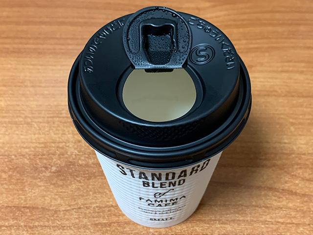 ファミカフェ ホットコーヒー蓋