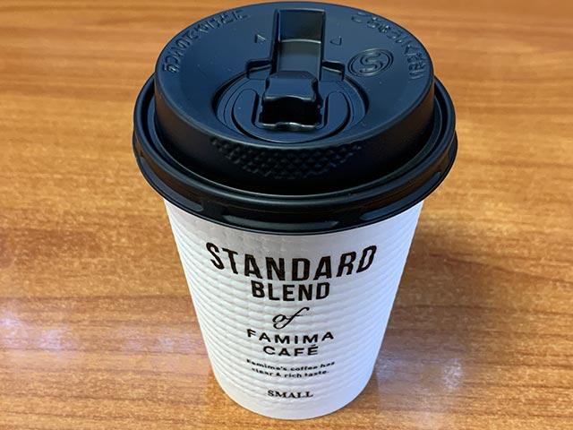 ファミマカフェのホットコーヒー
