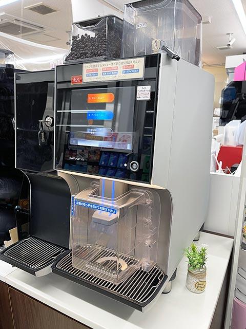マチカフェのコーヒーマシン