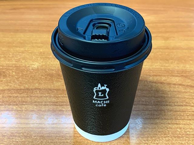 マチカフェのホットコーヒー