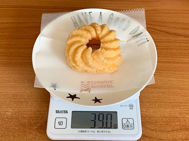 ミスタードーナツのフレンチクルーラーの重さ