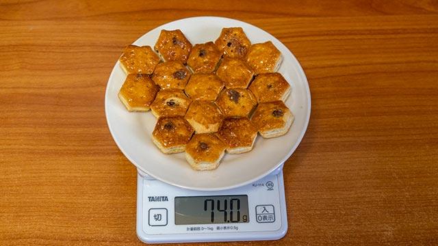 パイの実17個の重さ