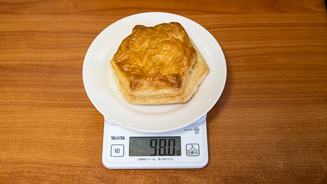 パイの実みたいなデニッシュの重さ