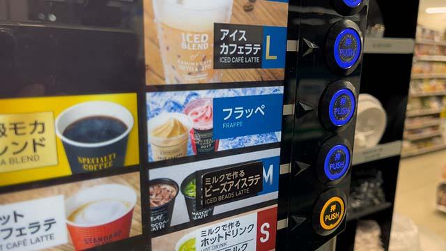 コーヒーマシンのフラッペボタン