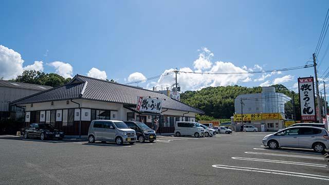 牧のうどん 空港店